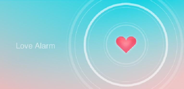 love alarm