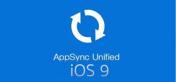 appsync-icon